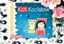 """""""Kot Kocisław i jego ludzie"""" – książka + audiobook – Wydawnictwo TEKTURKA"""