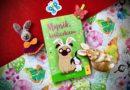 Mopsik, który chciał zostać króliczkiem – wzruszająca opowieść o tym, że miłości wystarczy dla wszystkich – Wydawnictwo WILGA