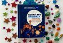Kosmiczne wyzwania – Jak budować statki kosmiczne, dogonić kometę i rozwiązywać galaktyczne problemy – Wydawnictwo ZNAK EMOTIKON